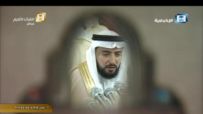 TakbirEid-ul Fitr from Masjid Al-Haram
