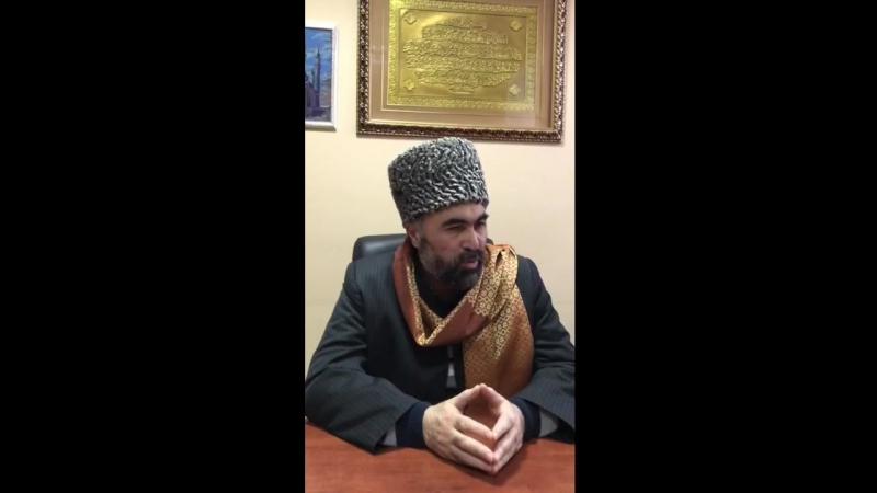 Haci Malik Birinci Islam Şahadəti 2-ci hissə