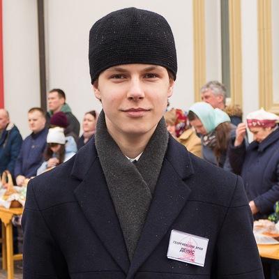 Денис Григорьевский