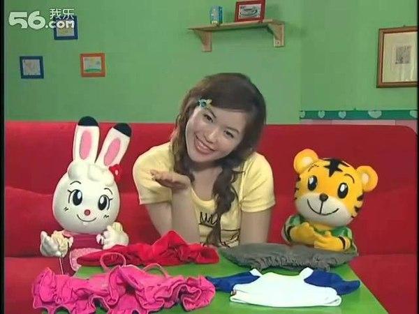 学英语 巧虎幼儿儿童英语ABC Bubbles 10 Ciothes高清版