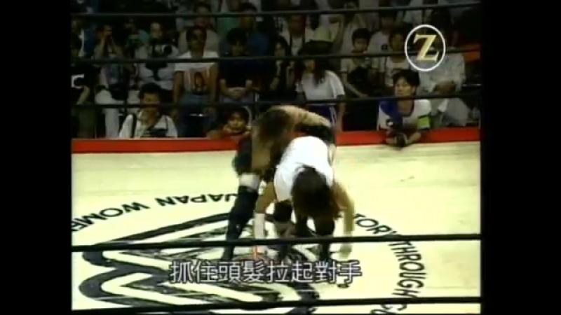 Takako Inoue vs Bison Kimura