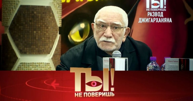 Развод Армена Джигарханяна, скандальный наряд Аллы Пугачёвой и семейные тайны Наташи Королёвой