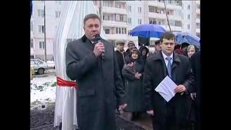 О.А. Кувшинников. Открытие бюста К.Н. Батюшкову.
