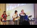 14.05.2015 Отчетный концерт. Экспромт