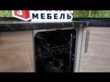 Видеообзор кухни от Злата Мебель СА 22005