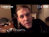 Diary Of Dreams - приглашение на концерт в Петербурге