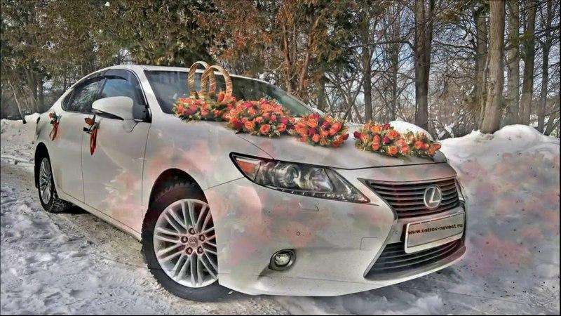 Коралловые яркие свадебные украшения для машин