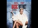 Основной инстинкт - Basic Instinct