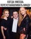 Алексей Танчик фото #13