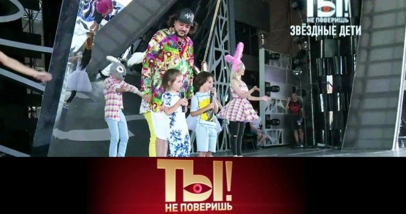 Дети Филиппа Киркорова, семейные страсти Кристины Орбакайте, признание Даны Борисовой и болезнь Никаса Сафронова