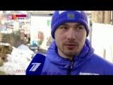 Сюжет Первого канала о выступлении российских спортсменов на лыжном марафоне