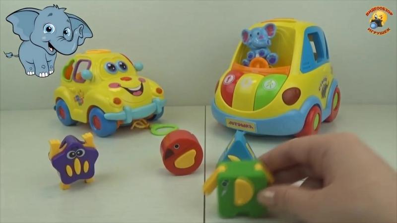Машинки сортеры Игровой набор Развивающие музыкальные игрушки для малышей