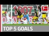 Чемпионат Германии 2017-18 / Лучшие голы 7-го тура / Топ-5 [HD 720p]