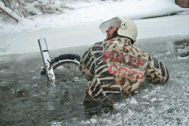 Лёд - тонкая штуковина , друзья ......☝  С днём Великого Крещения !  С