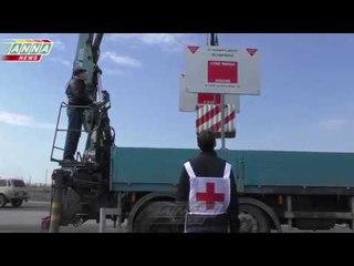 У линии соприкосновения в ЛНР установили билборды о минной опасности