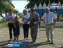 ►В Курской области обсудили охрану государственной границы.