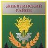 www.juratino.ru - Жирятинский район