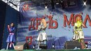 группа Основной Инстинкт - В последний раз День молодёжи 2005