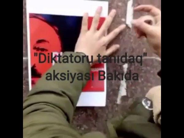 İLHAM ƏLİYEVİ Bakının mərkəzində Diktator kimi tanıtdılar.! Kimdirsə halal olsun.!İzlə və Paylaş.!