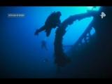 Тайны Чапман - Концы в воду ( 23.11.2017 )