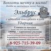 """Турниры по боксу и открытые ринги в """"Ударнике"""""""