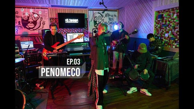 MIC SWG [BOOTH] - EP03. Penomeco(페노메코) 마이크스웨거 부스