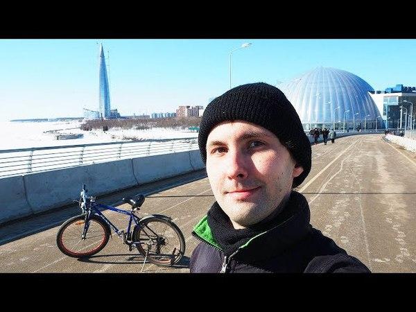 2018, 30 Марта. Зенит-Арена, Парк 300 Летия, Яхтенный мост. Весна и Футуризм. Санкт-Петербург.