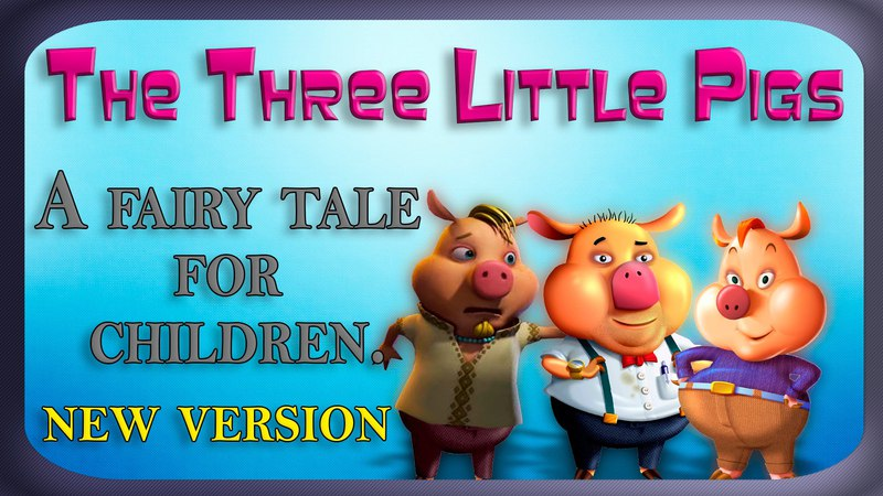 Fairy tales for children | The Three Little Pigs and the big bad wolf | Baby cartoons 2017