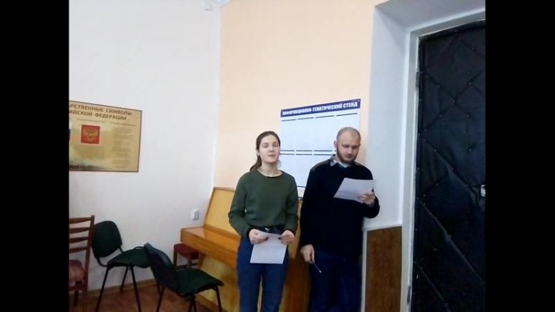 Репетиция к Дню защитника Отечества