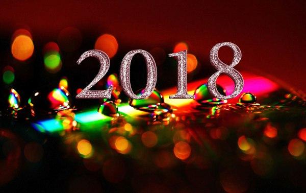 Афиша Тула Новогодняя дискотека 2018 (Рассвет)