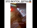 Баба Яга в Якутске