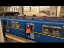 Солевой чудит в метро