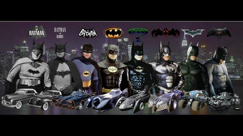 Эволюция образа Бэтмена в фильмах и ультфильмах с 1943 года