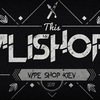 ALISHOP | VAPE SHOP KIEV