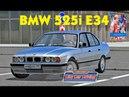 City Car Driving 1.4-1.5.5. Машина BMW 525i E34
