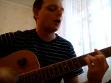 Рыков Миха - (Король и Шут) - Танец злобного гения (Кавер) !!!