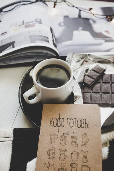 Боря Сергеев