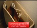 Как заменить сливную систему в унитазе? Пошаговая инструкция.