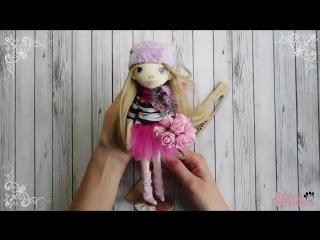 Куколка Юля_автор Ирина Потанина