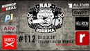 Rap Обойма #112 (DJ Sla.Sh)  DJ Yella (NWA)