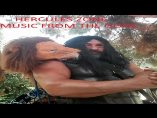 DJ CON X CONAN HERCULES ZONE UNKNOWN DEEP PROGRESSIVE VIBES FROM THE GODS 1