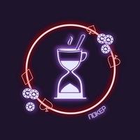 Покер в Time Club Убежище