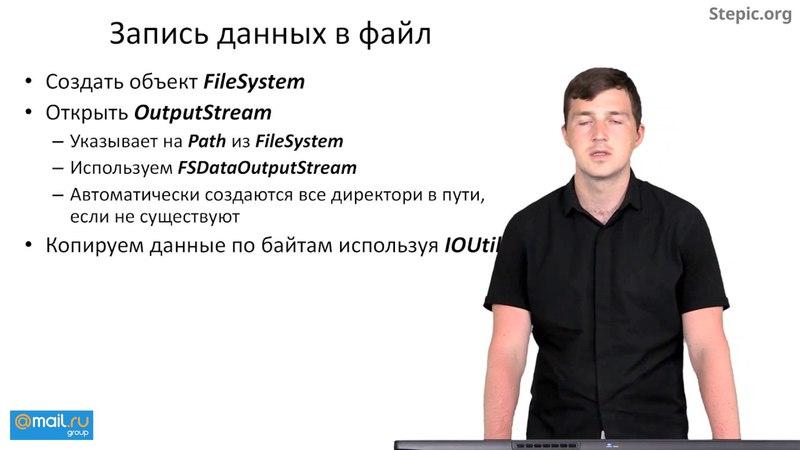 04 - Hadoop. Java API