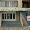Muzey Detskogo-Tvorchestva