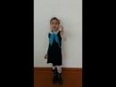 КГУ «Приреченская СОШ». Конкурс «Дети читают стихи».Жумабек Нурай. 1 класс