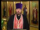19 октября Апостол Фома