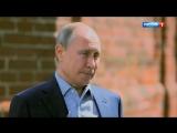 Путин: семена раскола и единения