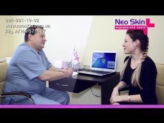 Хирург в клинике Neo Skin
