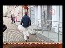 Плоггинг в Екатеринбурге (plogging in Russia)