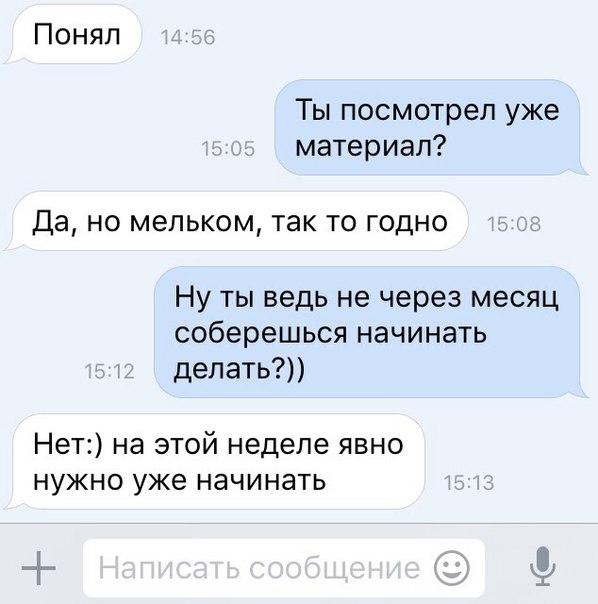 По роману Чарльза Диккенса 'приключения Оливера Твиста' люди в 1800-х